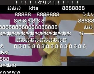 2068D6F5-D38C-4652-B570-3EB3F7025CF6.jpeg